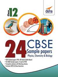 24 CBSE Sample Papers for Class 12 Physics, Chemistry, Biology - Shaalaa.com