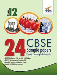 24 CBSE Sample Papers for Class 12 Physics, Chemistry, Mathematics - Shaalaa.com