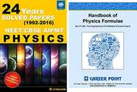 24 Yrs Old Chapterwise NEET-AIPMT Physics Solved Papers (1992-2016) + Physics Formule Book By Career Point - Shaalaa.com