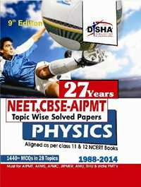 27 Years NEET/ CBSE-PMT Topic wise Solved Papers PHYSICS (1988 - 2014) - Shaalaa.com