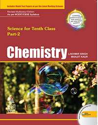 Chemistry for Class 10 (2019 Exam)