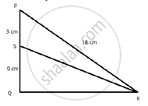In the following figure, in Δ PQR, seg RS is the bisector of ∠PRQ