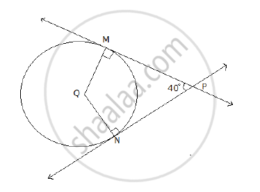 Geometry 2013-2014 SSC (Marathi Semi-English) 10th Question Paper