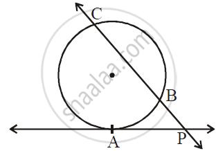 Geometry Set A 2017-2018 SSC (English Medium) Class 10th