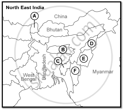 Study the given political outline map of north-East India in which on india territories, asia map with states, just india map with states, world map outline with states, mexico map outline with states, india map with latitude and longitude, russia map outline with states, australian map outline with states, map of india with states, usa map outline with states, map of india showing states, india map with flag, india map with neighbouring countries, india map states and capitals, france map outline with states, germany map outline with states, india digital maps, india map with cities and states, india political, black and white of the united states map with states,
