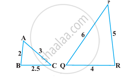 State which pair of triangles in the given figure are