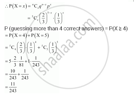 On a Multiple Choice Examination with Three Possible Answers