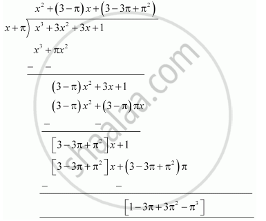 Find The Remainder When X 3 3x 2 3x 1 Is Divided By X P Mathematics Shaalaa Com
