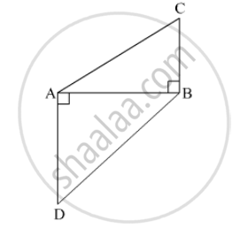 Balbharati solutions for Class 10th Board Exam Geometry chapter 1