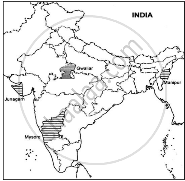 mysore in india outline map Take A Current Political Map Of India Showing Outlines Of States mysore in india outline map