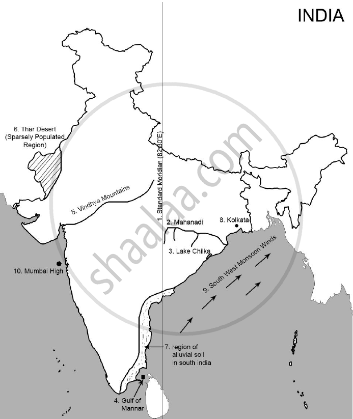 Solution - On the Outline Map of India Provided: (A) Draw and Number ...