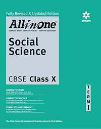 All-In-One Social Science CBSE Class 10th Term-1 - Shaalaa.com