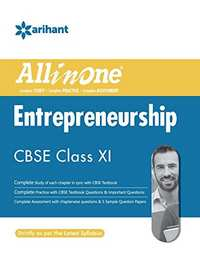 All In One ENTREPRENEURSHIP CBSE Class 11 - Shaalaa.com