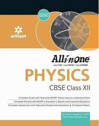 All in One PHYSICS CBSE Class 12th - Shaalaa.com