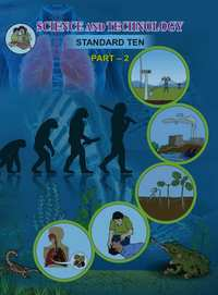 Textbook for SSC Class 10 Science and Technology Part 2 - Shaalaa.com