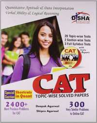 CAT Topic-wise Solved Papers with Test & Assessment CD - Shaalaa.com