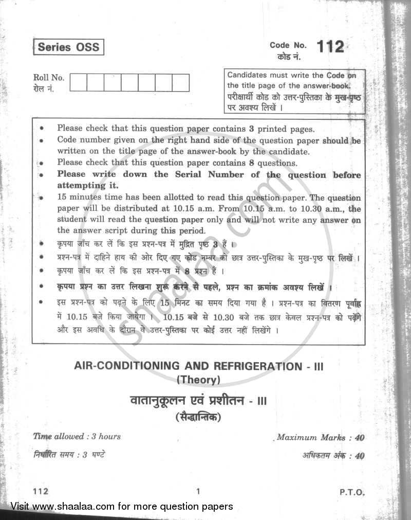 Question Paper - Air Conditioning and Refrigeration 3 2009 - 2010 Class 12 - CBSE (Central Board of Secondary Education)
