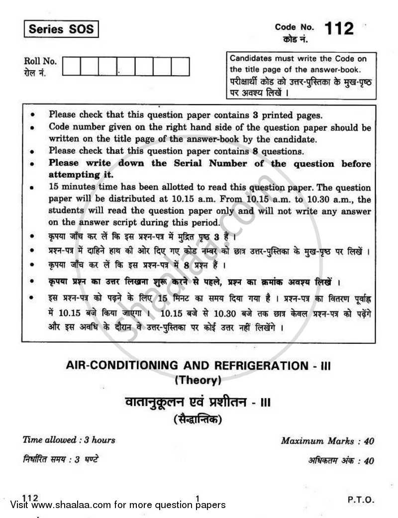 Question Paper - Air Conditioning and Refrigeration 3 2010 - 2011 Class 12 - CBSE (Central Board of Secondary Education)