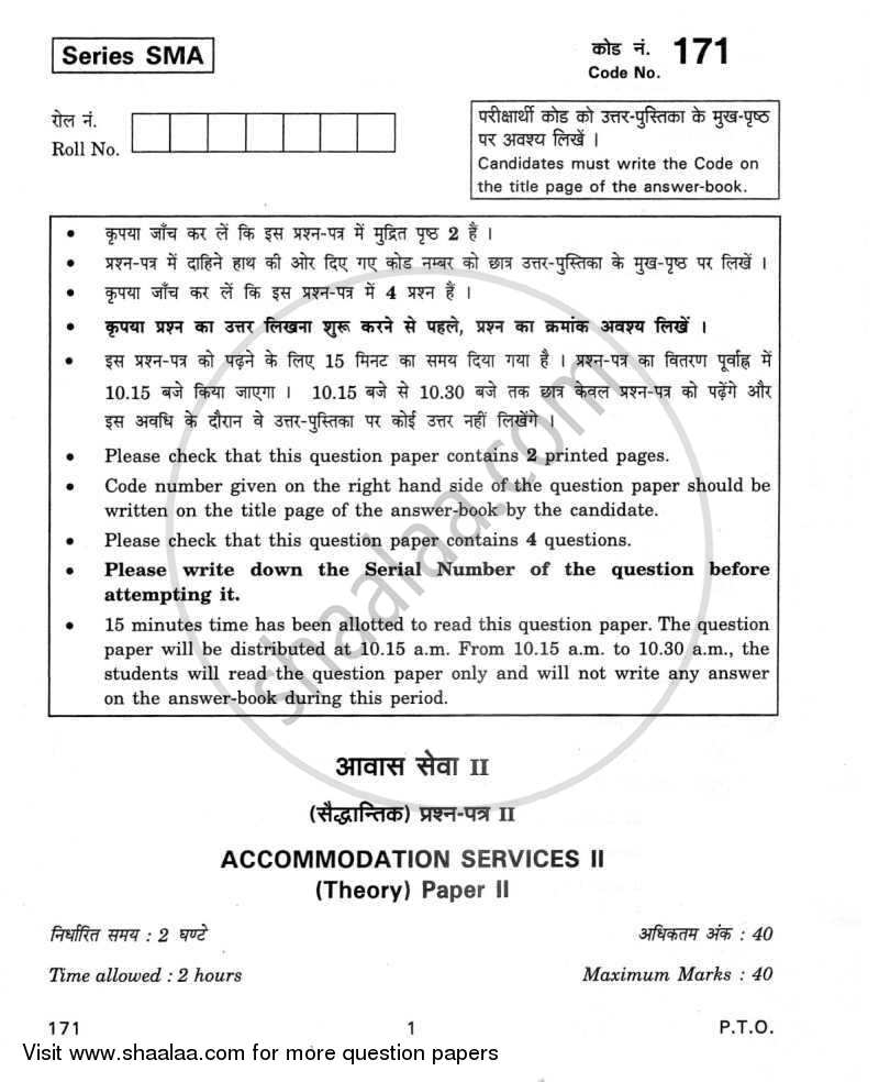 Accommodation Services 2 2011-2012 - CBSE 12th - Class 12 - CBSE (Central Board of Secondary Education) question paper with PDF download