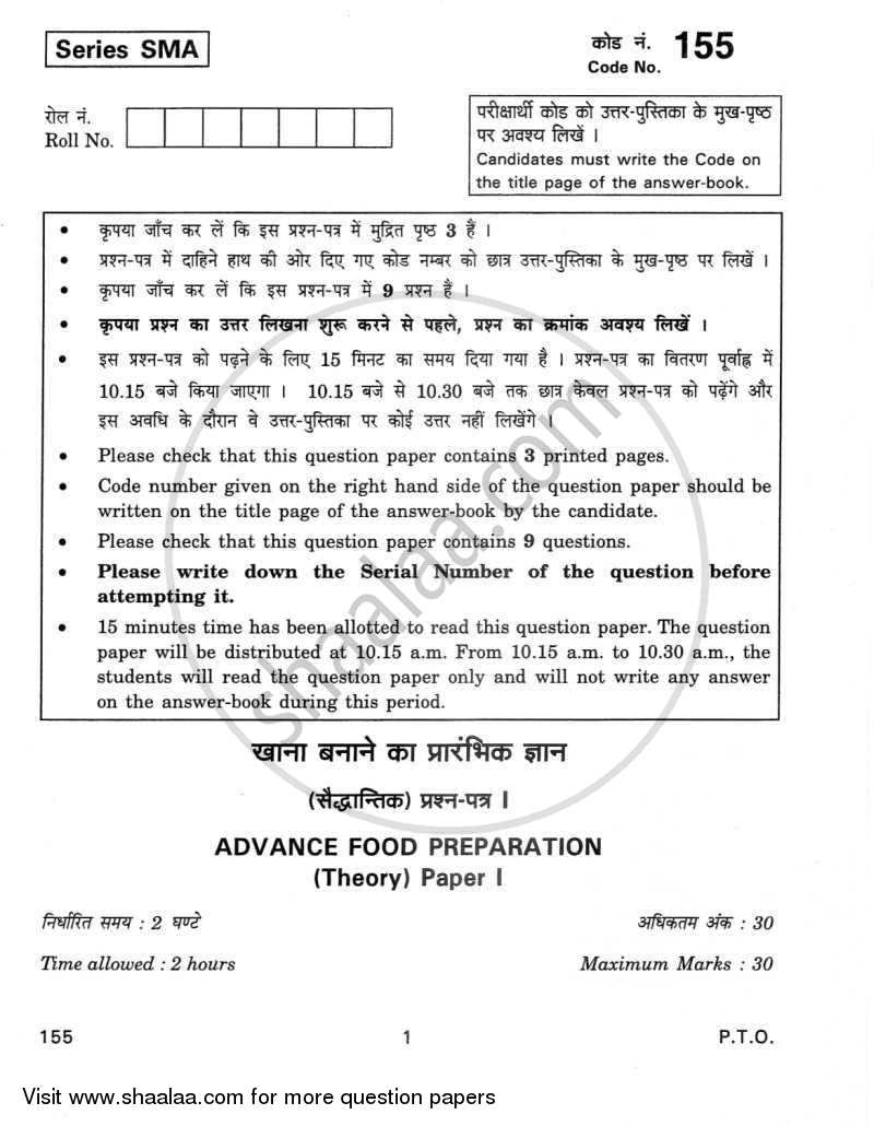Question Paper - Advance Food Preparation 2011 - 2012 - CBSE 12th - Class 12 - CBSE (Central Board of Secondary Education)