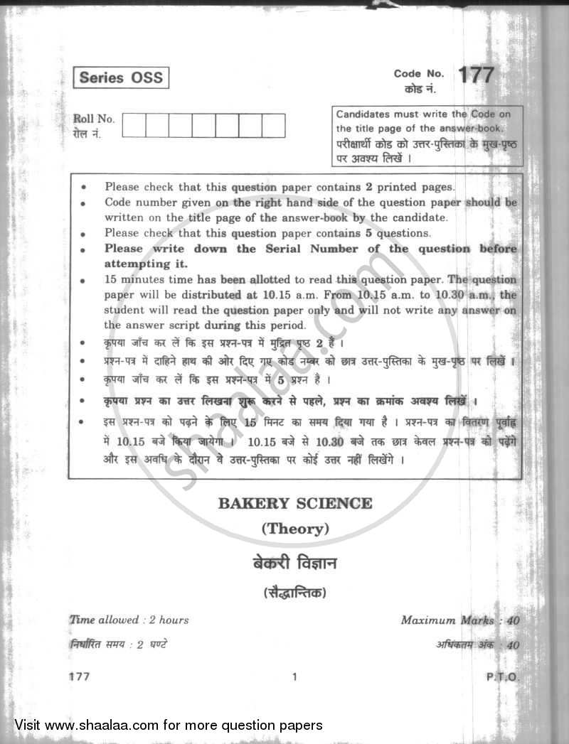 Question Paper - Bakery Science 2009 - 2010 - CBSE 12th - Class 12 - CBSE (Central Board of Secondary Education)