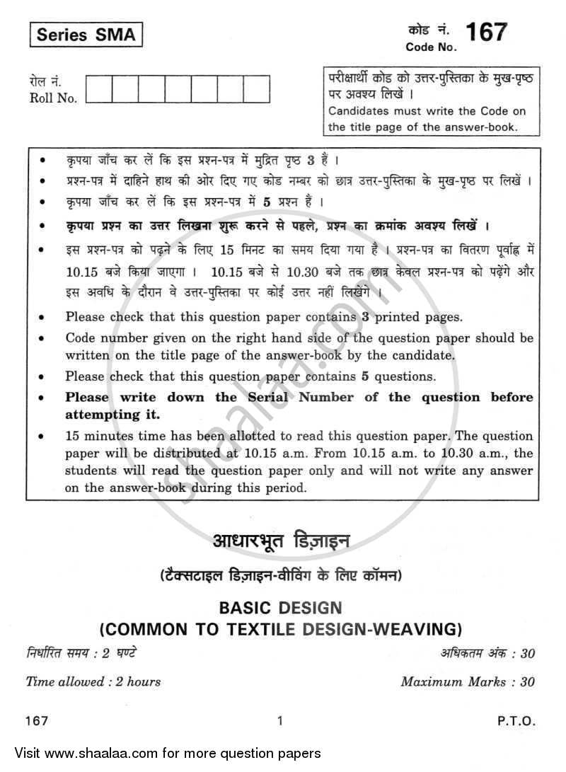 Question Paper - Basic Design (Common to Textile Design Weaving) 2011 - 2012 - CBSE 12th - Class 12 - CBSE (Central Board of Secondary Education)