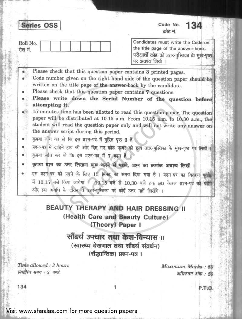 Question Paper - Beauty Therapy and Hair Dressing 2 2009 - 2010 - CBSE 12th - Class 12 - CBSE (Central Board of Secondary Education) (CBSE)