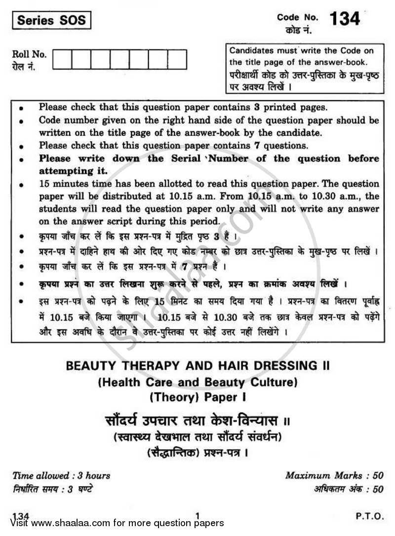 Question Paper - Beauty Therapy and Hair Dressing 2 2010 - 2011 - CBSE 12th - Class 12 - CBSE (Central Board of Secondary Education)