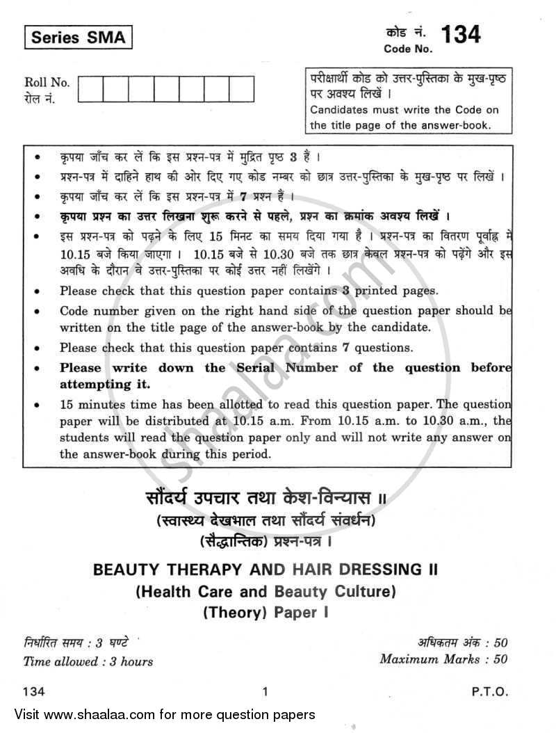 Beauty Therapy and Hair Dressing 2 2011-2012 - CBSE 12th - Class 12 - CBSE (Central Board of Secondary Education) question paper with PDF download