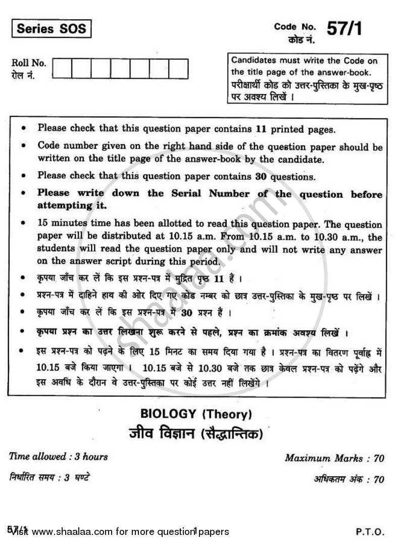 Question Paper - Biology 2010 - 2011 - CBSE 12th - Class 12 - CBSE (Central Board of Secondary Education)