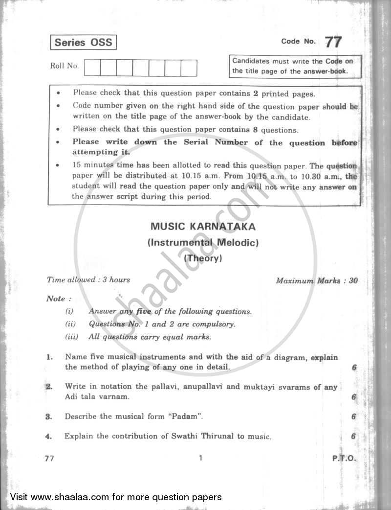 Question Paper - Carnatic Music (Melodic Instrumental) 2009 - 2010 - CBSE 12th - Class 12 - CBSE (Central Board of Secondary Education)