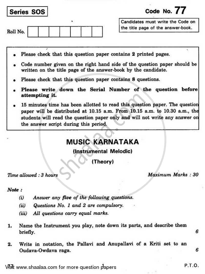 Question Paper - Carnatic Music (Melodic Instrumental) 2010 - 2011 - CBSE 12th - Class 12 - CBSE (Central Board of Secondary Education)