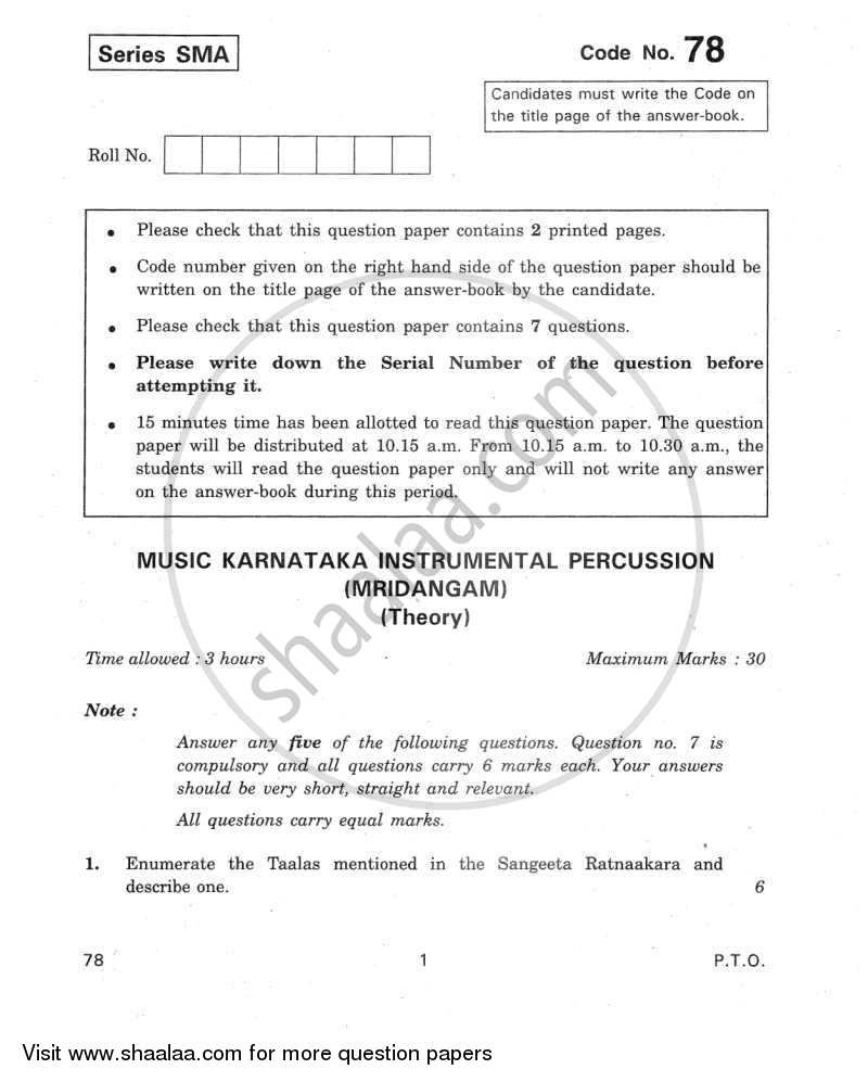 Question Paper - Carnatic Music (Percussion Instrumental) 2011 - 2012 - CBSE 12th - Class 12 - CBSE (Central Board of Secondary Education)