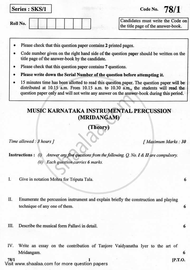 Question Paper - Carnatic Music (Percussion Instrumental) 2012 - 2013 - CBSE 12th - Class 12 - CBSE (Central Board of Secondary Education) (CBSE)