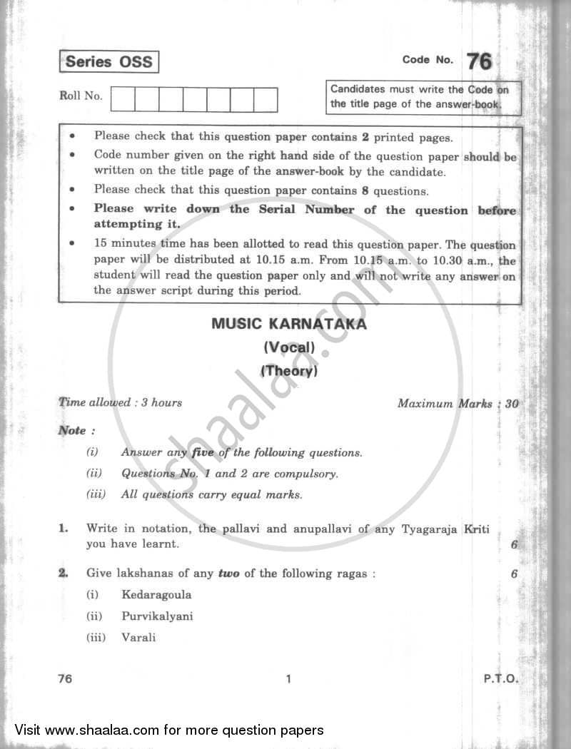Question Paper - Carnatic Music (Vocal) 2009 - 2010 - CBSE 12th - Class 12 - CBSE (Central Board of Secondary Education) (CBSE)