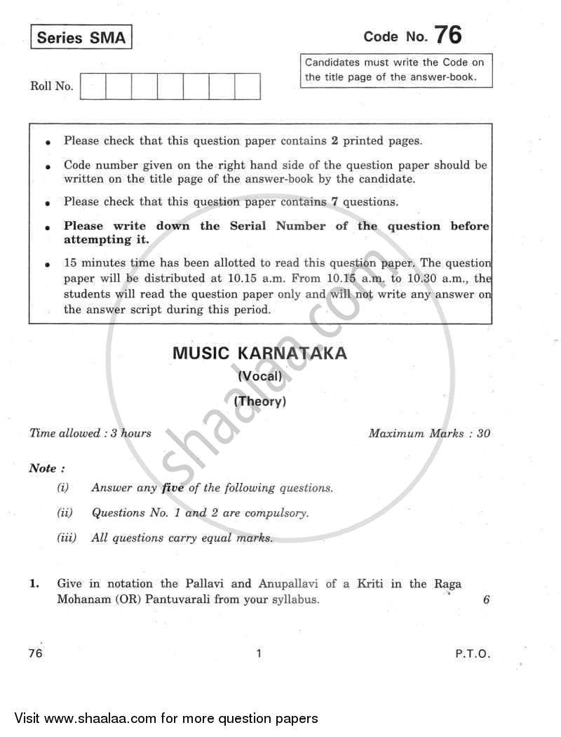 Question Paper - Carnatic Music (Vocal) 2011 - 2012 - CBSE 12th - Class 12 - CBSE (Central Board of Secondary Education)