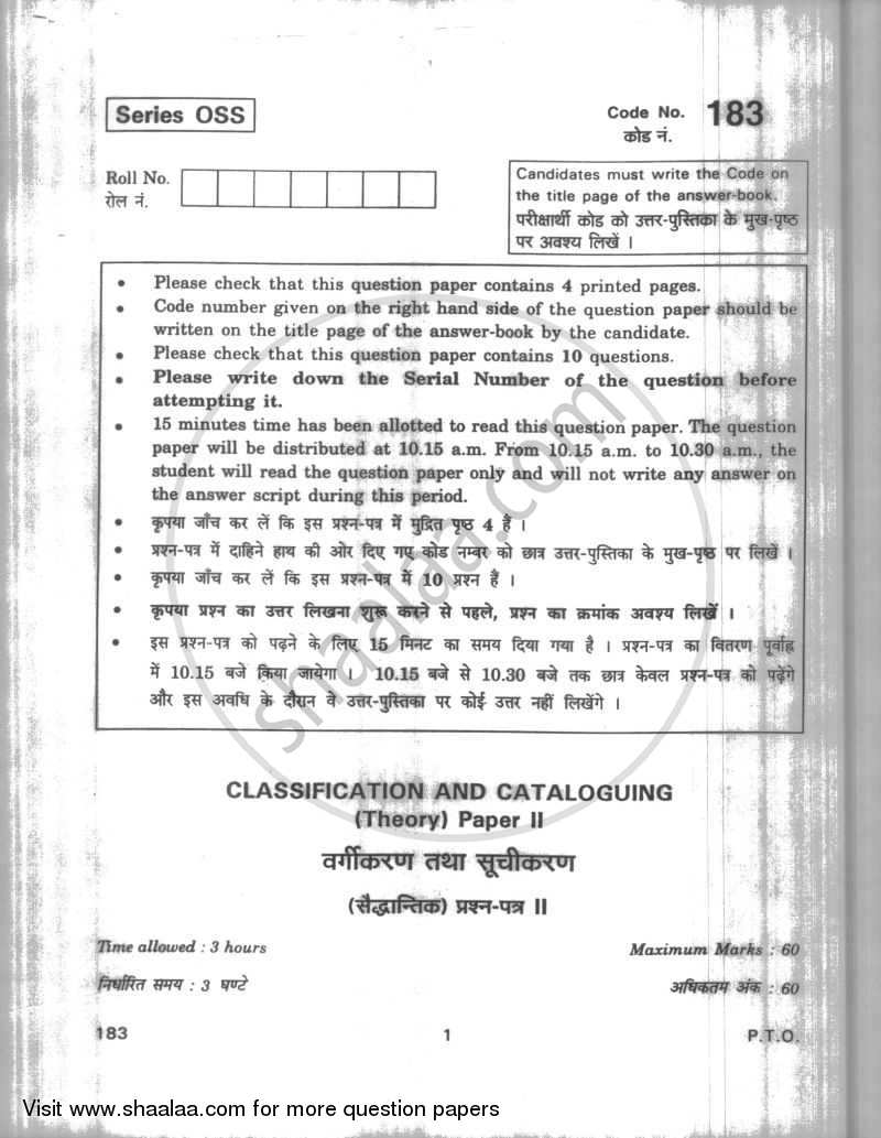 Question Paper - Classification and Cataloguing 2009 - 2010 - CBSE 12th - Class 12 - CBSE (Central Board of Secondary Education) (CBSE)