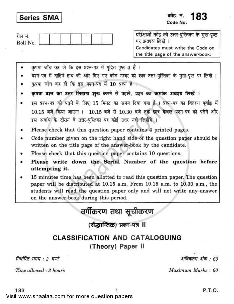 Question Paper - Classification and Cataloguing 2011 - 2012 - CBSE 12th - Class 12 - CBSE (Central Board of Secondary Education)