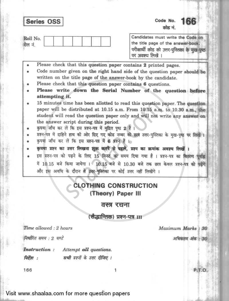 Question Paper - Clothing Construction 2009 - 2010 - CBSE 12th - Class 12 - CBSE (Central Board of Secondary Education)