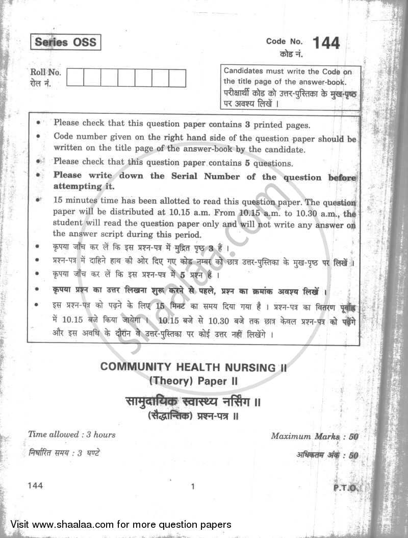 Question Paper - Community Health Nursing 2 2009 - 2010 - CBSE 12th - Class 12 - CBSE (Central Board of Secondary Education)