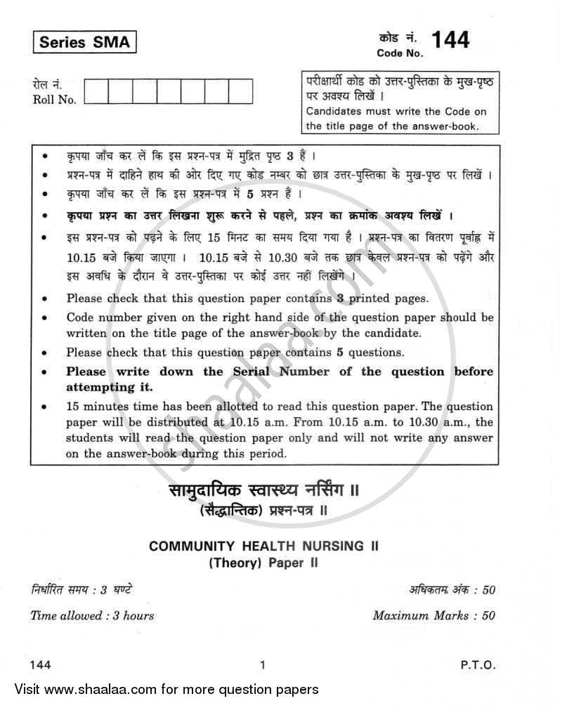 Question Paper - Community Health Nursing 2 2011 - 2012 - CBSE 12th - Class 12 - CBSE (Central Board of Secondary Education)