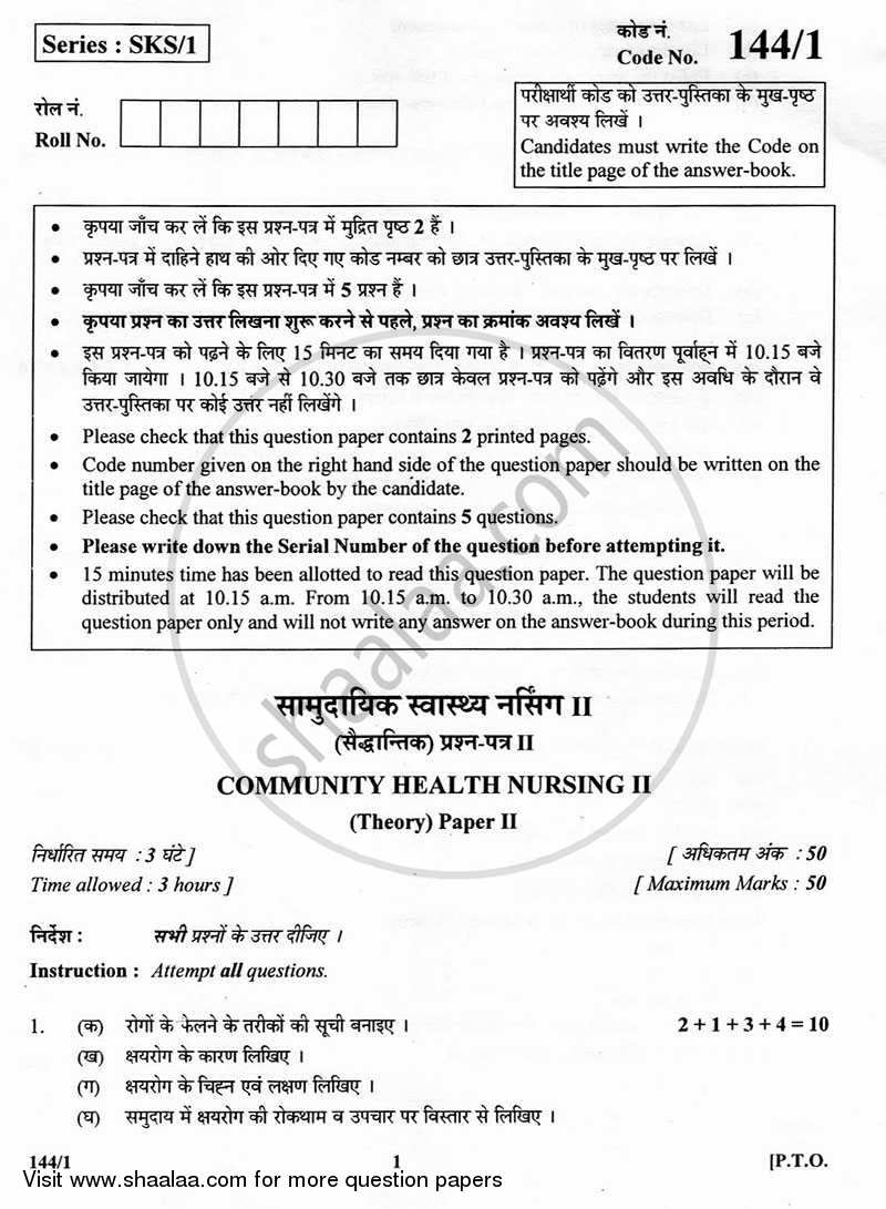 Community Health Nursing 2 2012-2013 - CBSE 12th - Class 12 - CBSE (Central Board of Secondary Education) question paper with PDF download