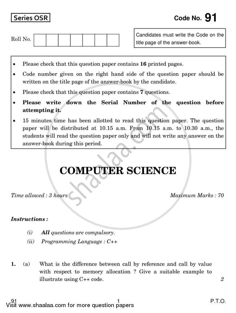 Question Paper - Computer Science (Python) 2013 - 2014 - CBSE 12th - Class 12 - CBSE (Central Board of Secondary Education)