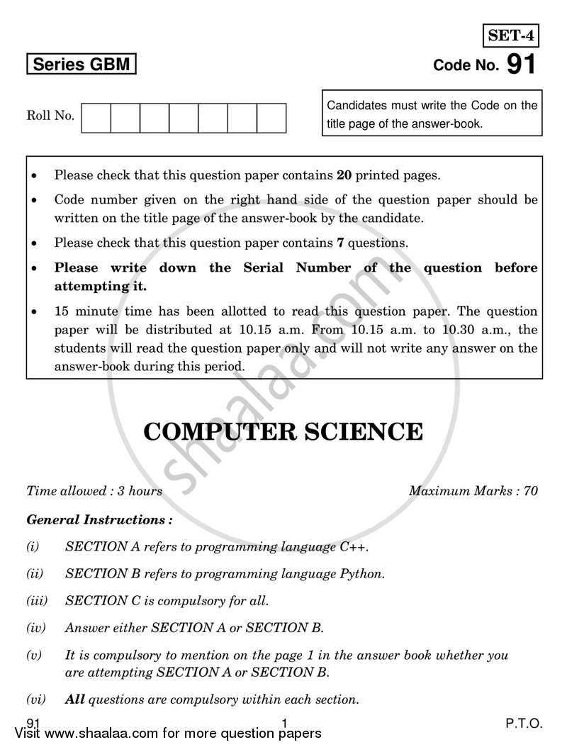 Question Paper - Computer Science (Python) 2016-2017 - CBSE 12th - Class 12 - CBSE (Central Board of Secondary Education) with PDF download
