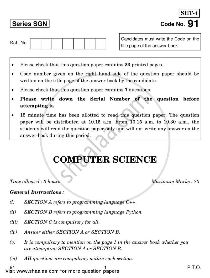 Computer Science (Python) 2017-2018 CBSE (Commerce) Class 12