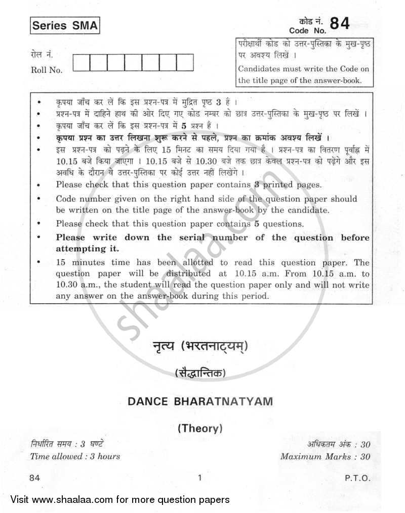 Question Paper - Dance Bharatnatyam 2011 - 2012 - CBSE 12th - Class 12 - CBSE (Central Board of Secondary Education) (CBSE)