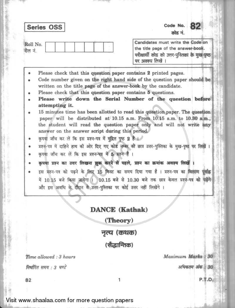 Question Paper - Dance Kathak 2009 - 2010 - CBSE 12th - Class 12 - CBSE (Central Board of Secondary Education)