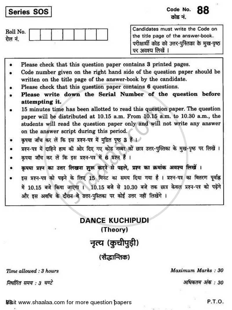 Question Paper - Dance Kuchipudi 2010 - 2011 - CBSE 12th - Class 12 - CBSE (Central Board of Secondary Education)