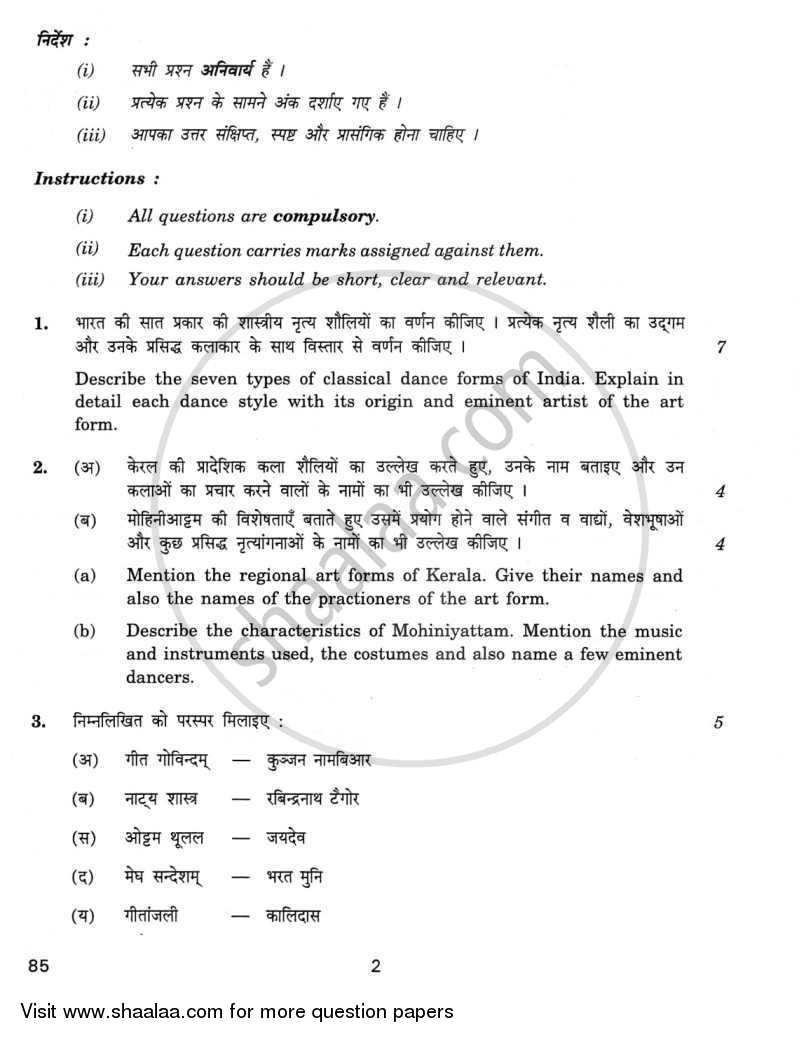 classification essays on dance Friends classification essays there is nothing more natural than having friends everyone in the world has millions of friends, and most people can't count their friends on two hands.