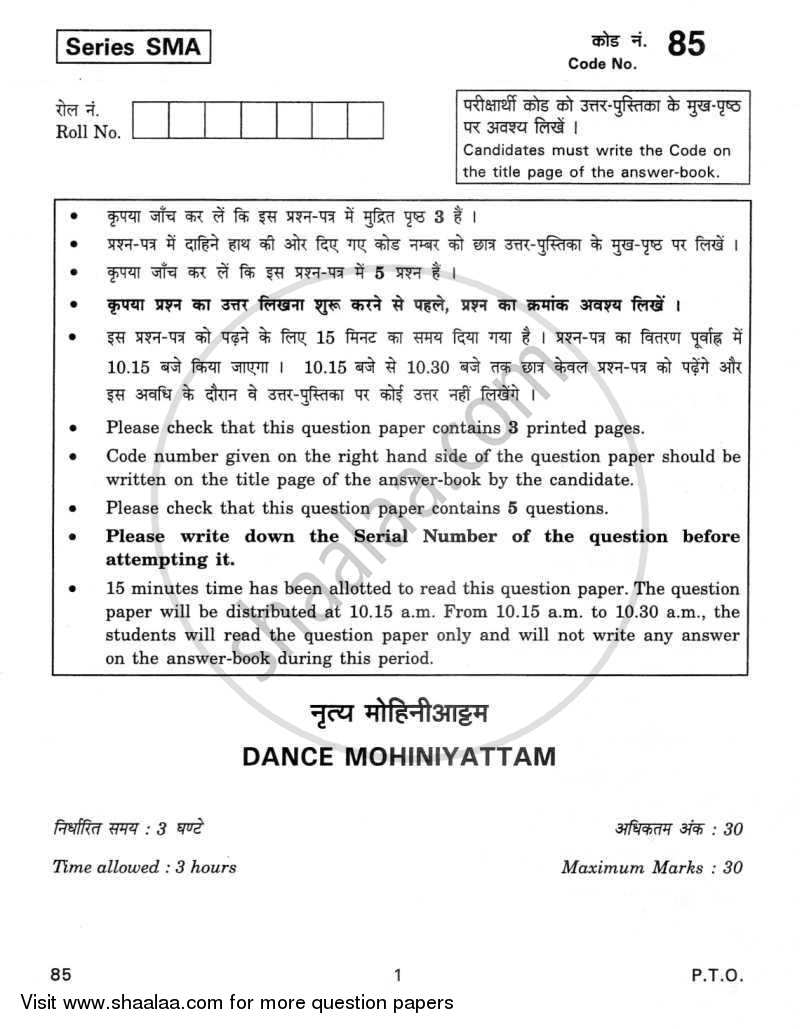 Question Paper - Dance Mohiniyattam 2011 - 2012 - CBSE 12th - Class 12 - CBSE (Central Board of Secondary Education)